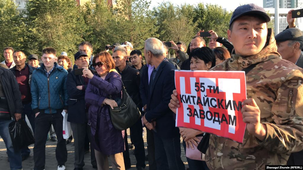 A group of Kazakhs protest against Chinese expansion in Aqtobe on September 5jpg
