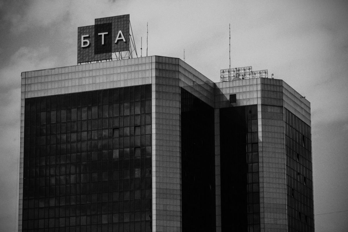 In 2009, after auditors at PwC identified a massive hole – more than $10 billion – in the BTA's balance sheets, many of its bank leaders fled from Kazakhstan, settling in EU counties.