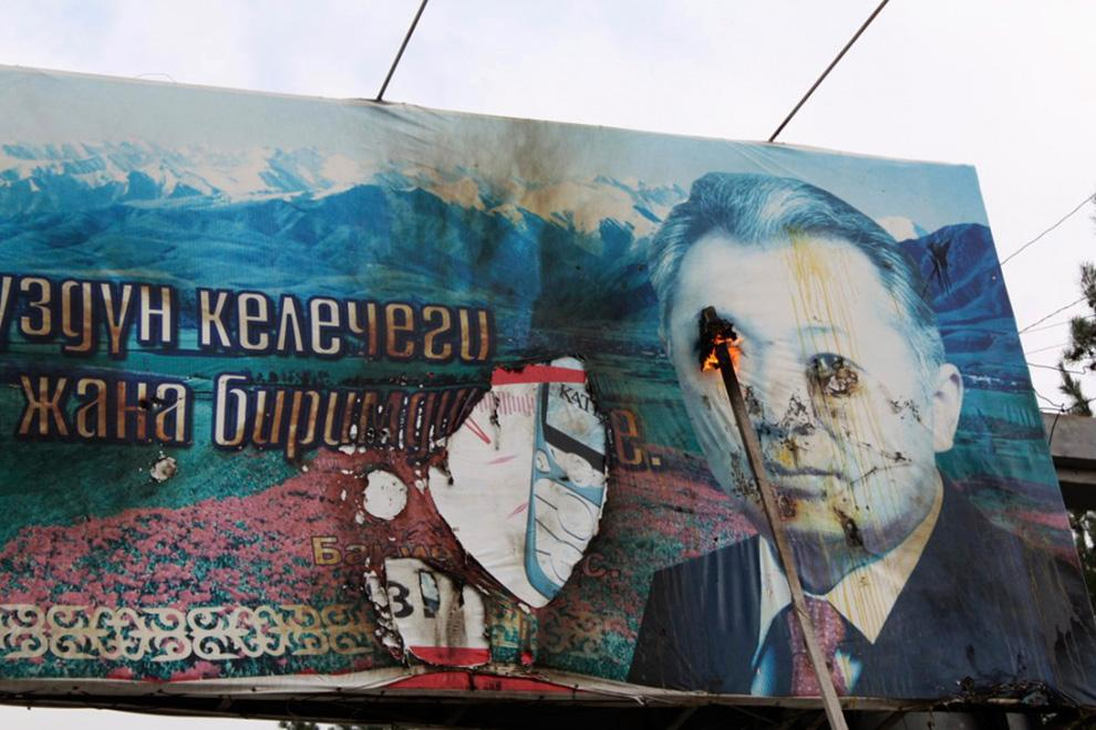 Kurmanbek Bakiyev, vandalized